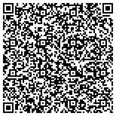 QR-код с контактной информацией организации Цветочный блюз, ООО (салон цветов)