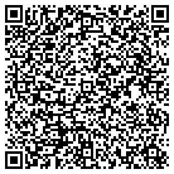 QR-код с контактной информацией организации Общество с ограниченной ответственностью ООО «Сашира»