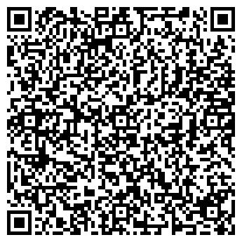 QR-код с контактной информацией организации СПД Кутов А. С.
