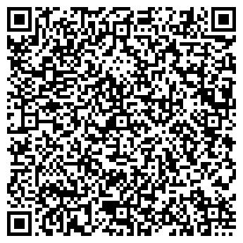 QR-код с контактной информацией организации Суперремонт