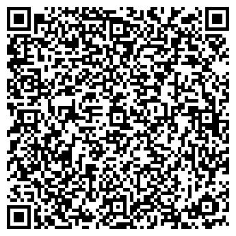 QR-код с контактной информацией организации Inostone, Компания