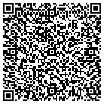 QR-код с контактной информацией организации ДУБОВСКИЙ ЛЕСХОЗ