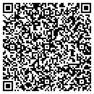 QR-код с контактной информацией организации Валмед, ООО