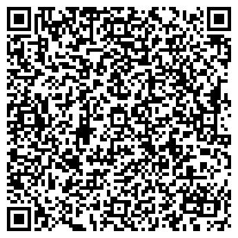 QR-код с контактной информацией организации Гипс Трейд, ООО