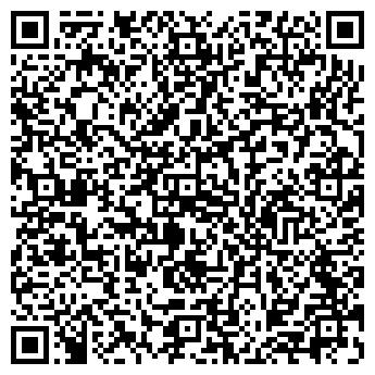QR-код с контактной информацией организации МеталлСОЛ, ЧП