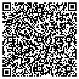 QR-код с контактной информацией организации ОАО ДУБОВКАРАЙГАЗ