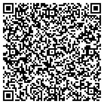 QR-код с контактной информацией организации Лаборант