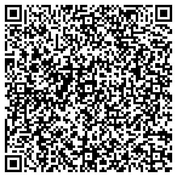 QR-код с контактной информацией организации Аспар Поол (Aspar Pool), ООО