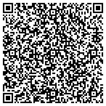 """QR-код с контактной информацией организации Общество с ограниченной ответственностью ООО """"Триавант"""""""