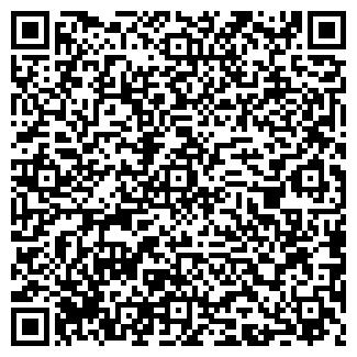 QR-код с контактной информацией организации ДУБОВСКАЯ ТИПОГРАФИЯ