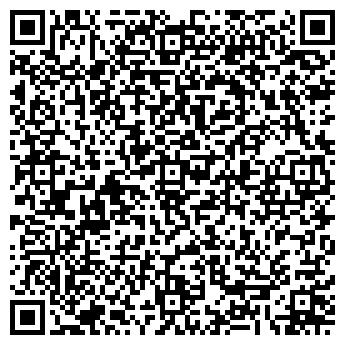 """QR-код с контактной информацией организации Государственное предприятие ГП """"Укрспецналадка"""""""