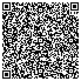 QR-код с контактной информацией организации Акватехсервис