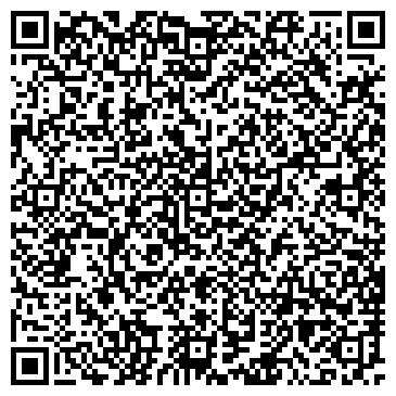QR-код с контактной информацией организации Нова-Тек, ООО