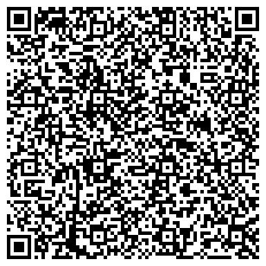 QR-код с контактной информацией организации АСГ (Альянс Строй-Групп), ЧП