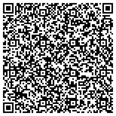 QR-код с контактной информацией организации Строительная компания МАРШ, ООО