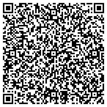 QR-код с контактной информацией организации ООО «Телекоммуникации ХХІ», Общество с ограниченной ответственностью