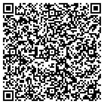 QR-код с контактной информацией организации СПД Грушевский