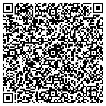 QR-код с контактной информацией организации Политехстрой Комплекс, ООО