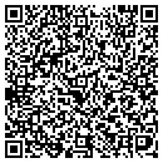 """QR-код с контактной информацией организации """"ПРОМАЛЬП"""""""