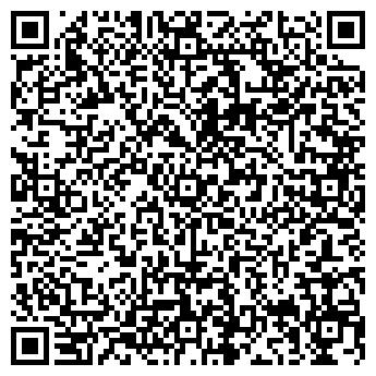 QR-код с контактной информацией организации Агролюкс-Украина, ООО
