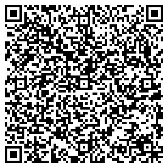 QR-код с контактной информацией организации Кадима-Ист, ООО