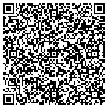 QR-код с контактной информацией организации АЛМАЗ ТОРГОВЫЙ ДОМ