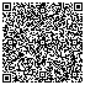 QR-код с контактной информацией организации Стирон, ЧП