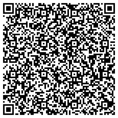 QR-код с контактной информацией организации АПТЕКА №111, ДУБОВСКОЕ ГОСУДАРСТВЕННОЕ РАЙОННОЕ ПРЕДПРИЯТИЕ