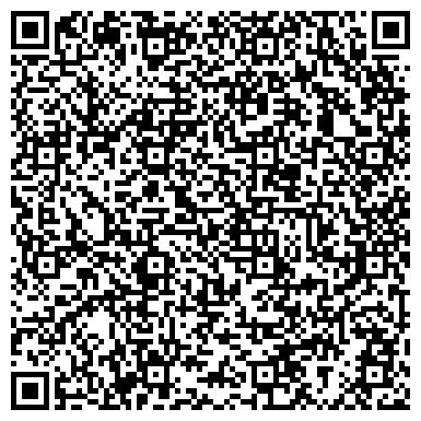 QR-код с контактной информацией организации Запорожьестройоптторг, ООО