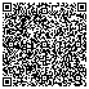 QR-код с контактной информацией организации Гринта, ООО