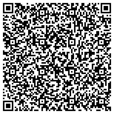 QR-код с контактной информацией организации Строительная компания Дельта-Групп, ООО