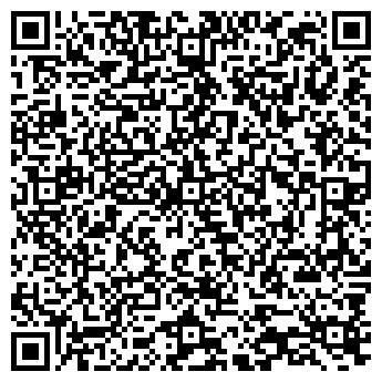 QR-код с контактной информацией организации АРД Компания, ООО