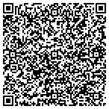 QR-код с контактной информацией организации Уютный Дом, ЧП