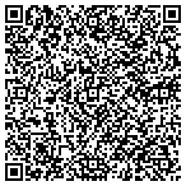QR-код с контактной информацией организации Экстрастрой,ЧП