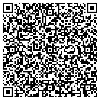 QR-код с контактной информацией организации Антей Трейд, Компания