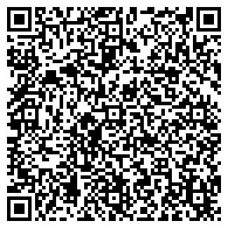 QR-код с контактной информацией организации ТВД, ООО