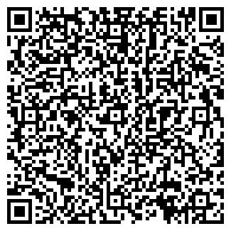 QR-код с контактной информацией организации ПМК №14