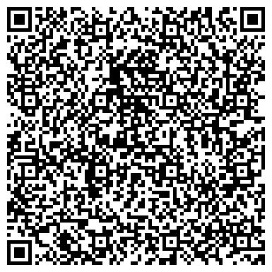 QR-код с контактной информацией организации ДУБОВСКАЯ МЕЖХОЗЯЙСТВЕННАЯ СТРОИТЕЛЬНАЯ ОРГАНИЗАЦИЯ