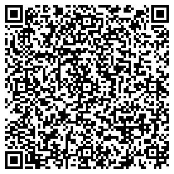 QR-код с контактной информацией организации ДОНИНВЕСТ ДУБОВСКИЙ
