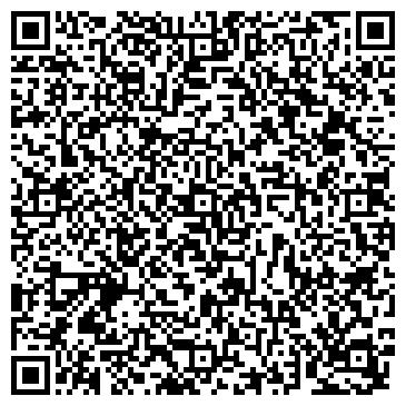 """QR-код с контактной информацией организации Интернет-магазин """"Sn-Design"""""""