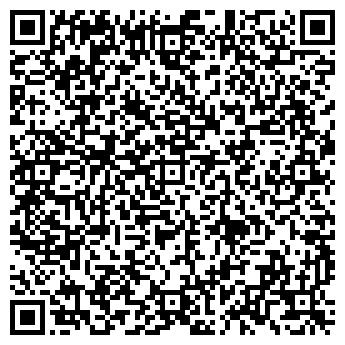 """QR-код с контактной информацией организации ООО """"АСТЕР ЕКО"""""""