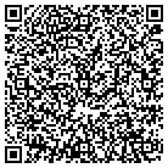 QR-код с контактной информацией организации Мисан, ООО