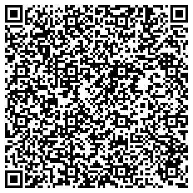 QR-код с контактной информацией организации Дизайн и Арт, (YO! Design&Arch)