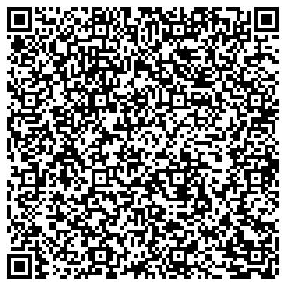 QR-код с контактной информацией организации Центр Сервис Контракт, ООО