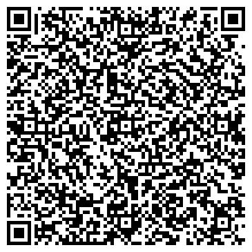 QR-код с контактной информацией организации Сименс Украина, ДП, Одесский филиал