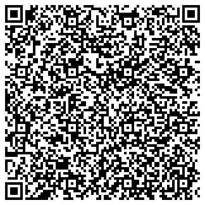 QR-код с контактной информацией организации Куряжский домостроительный комплекс, ЗАО