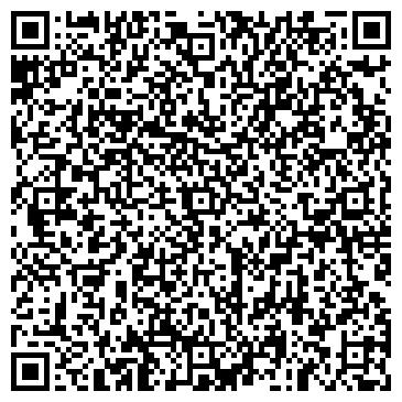 QR-код с контактной информацией организации Иолит ТМ, ООО