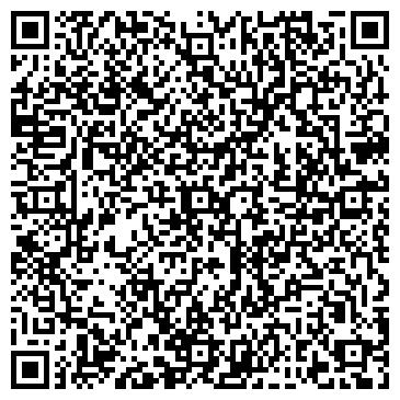 QR-код с контактной информацией организации Оркон, ООО