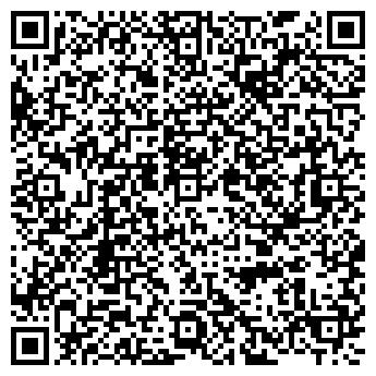 QR-код с контактной информацией организации Строй ряд, ЧП