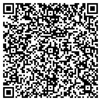 QR-код с контактной информацией организации ЛКС, ООО